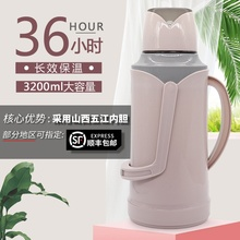 普通暖au皮塑料外壳ti水瓶保温壶老式学生用宿舍大容量3.2升