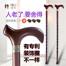 老年的au木质手杖木ti老的用礼品木制榉木拐�E轻便防滑
