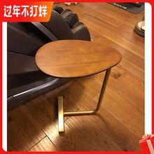 创意椭au形(小)边桌 ti艺沙发角几边几 懒的床头阅读桌简约