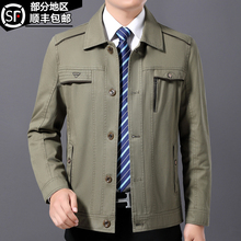 中年男au春秋季休闲ti式纯棉外套中老年夹克衫爸爸春装上衣服