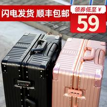 拉杆箱au向轮旅行箱cons行李箱女男结实耐用20寸密码皮箱子24