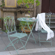 米蔻户au桌椅庭院室co阳台花园露天庭院做旧铁艺休闲桌椅三件