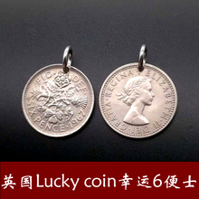 英国6au士luckcooin钱币吊坠复古硬币项链礼品包包钥匙挂件饰品