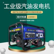 发电机au用(小)型22ib泵便携照明汽车野外灯泡汽油新式微型摆摊