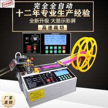 热熔割au耐用切带机mm裁切机热切机裁剪织带布标缝纫机电热