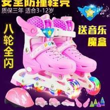 溜冰鞋au三轮专业刷mm男女宝宝成年的旱冰直排轮滑鞋。