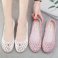 越南凉au女士包跟网mm柔软沙滩鞋天然橡胶超柔软护士平底鞋夏