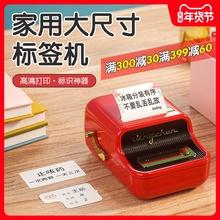 精臣Bau1标签打印ce式手持(小)型标签机蓝牙家用物品分类收纳学生幼儿园宝宝姓名彩