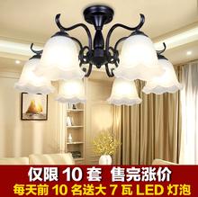 吊灯简au温馨卧室灯ce欧大气客厅灯铁艺餐厅灯具新式美式吸顶
