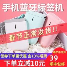 精臣Dau1标签机家ce便携式手机蓝牙迷你(小)型热敏标签机姓名贴彩色办公便条机学生