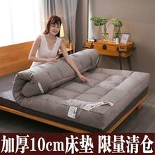 加厚10cm羽绒棉床垫床au91.5mce榻榻米护垫双的床褥子垫被2x2.2