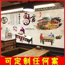 面馆墙纸定制刀削店装修壁纸餐馆海au13牛肉�ce庆(小)面壁布