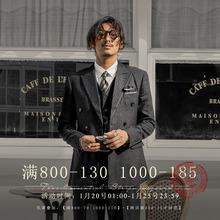 SOAauIN英伦风ce排扣西装男 商务正装黑色条纹职业装西服外套