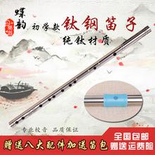 钛合金au韵品牌竹笛ce级演奏专业精制横笛纯钛钢笛金属GF