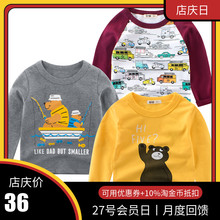 27kauds秋季韩ce新式2021男童长袖T恤宝宝上衣宝宝打底衫包邮