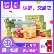 好易得au用食品备菜ce 冰箱收纳袋密封袋食品级自封袋