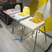 宜家餐au安迪洛宝宝ce子宝宝婴幼儿吃饭餐桌椅舒适拆卸