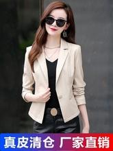 海宁真au外套女(小)西ce20春秋新式绵羊皮短式韩款西装领女士皮衣