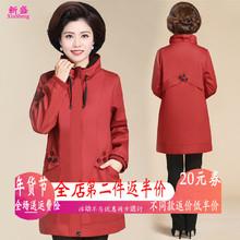 中年女装春装外套胖妈妈au8松风衣中ce长加肥加大码秋季外套