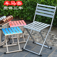 折叠凳au户外便携(小)ty子靠背钓鱼椅(小)凳子家用折叠椅子(小)板凳