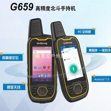 集思宝au659专业tyS手持机 北斗导航手持GPS测量仪高精度差分采集