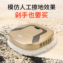 智能拖au机器的全自ty抹擦地扫地干湿一体机洗地机湿拖水洗式