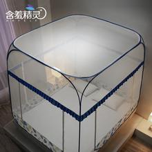 含羞精au蒙古包家用ty折叠2米床免安装三开门1.5/1.8m床