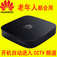 永久免au看电视节目tu清网络机顶盒家用wifi无线接收器 全网通