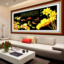 金色荷au采莲曲5dtg绣年年有余九鱼图客厅简约挂画