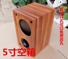 5寸全频au1箱空箱体tg音箱外壳 DIY音箱 木质箱体 书架音箱