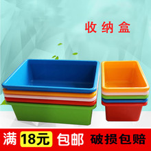 大号(小)au加厚玩具收he料长方形储物盒家用整理无盖零件盒子