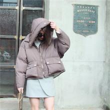 冬装新品au1帽女式加he式面包羽绒棉袄衣服宽松茧型外套大衣