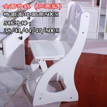 实木儿au学习写字椅he子可调节白色(小)学生椅子靠背座椅升降椅