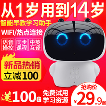 (小)度智au机器的(小)白he高科技宝宝玩具ai对话益智wifi学习机