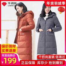千仞岗au厚冬季品牌he2020年新式女士加长式超长过膝鸭绒外套
