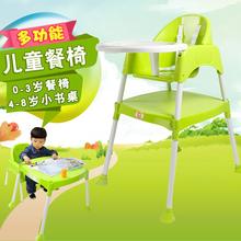 宝宝餐au宝宝餐椅多he折叠便携式婴儿餐椅吃饭餐桌椅座椅