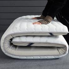 泰国天au原装进口皇ic1.5米1.8m床软垫单的宝宝1.2床