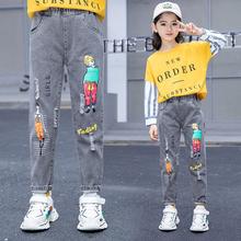 女童牛au裤春夏秋2od新式洋气中大童装女童裤子宽松(小)孩宝宝长裤