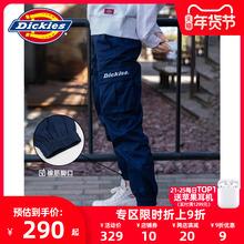 Dickies字母印花男友裤多au12束口休oe新式情侣工装裤7069