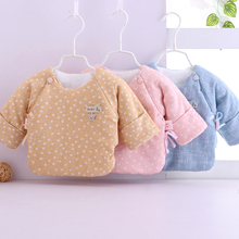 新生儿au衣上衣婴儿og冬季纯棉加厚半背初生儿和尚服宝宝冬装