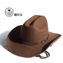 美国西部牛仔帽新式羊毛尼硬au10男女骑og户外礼帽定型帽子