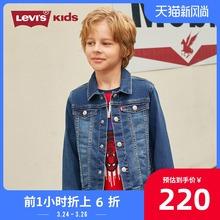 Levaus李维斯童eb21春秋男女童(小)中大童宝宝牛仔夹克洋气外套潮