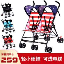 双胞胎au儿推车轻便op的伞车二胎可进电梯龙凤胎手推车