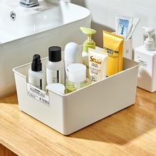 日本进口桌面整理au5纳篮抽屉um妆品护肤品整理盒杂物储物筐