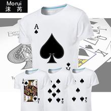 全套一au扑克牌图案uqJQ短袖t恤衫男女全棉半截袖上衣服可定制
