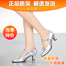 舞蹈鞋au底带跟中跟uq士时尚外穿摩登交谊广场跳舞鞋