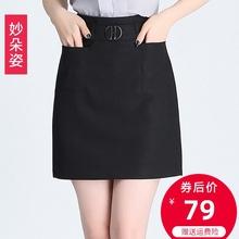时尚短au女2021am式高腰包臀裙韩款显瘦休闲百搭一步裙半身裙