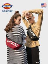 【林珊au直播秒杀】amkies腰包学生胸包女包百搭男单肩包