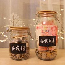 透明玻璃创意存钱储蓄aw7大号零钱ng硬币纸币存钱罐可存取