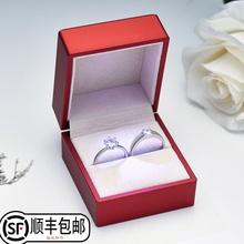 结婚庆aw品对戒仿真ma新娘婚礼仪式婚戒情侣女男戒指一对开口